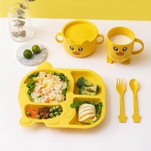 Детский набор посуды, милый мультяшный Утенок, посуда для младенцев, тарелка для кормления, миска, детский ланч-контейнер, детская посуда ...