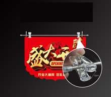 60 см металлический столб висячая цепь клей потолок диск распродажа
