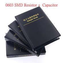 0603 SMD (0Ω-10MΩ) 170 Value Resistor + (1pf-1uf) 55 Value Capacitor Sample Book
