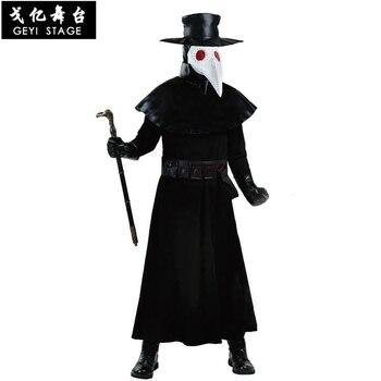 Nuovo Anime Assassin's Creed Becco male medico Uniform Cosplay Costume di halloween per Adulti Con Cappuccio da Uomo vestiti di Carnevale Per per gli adulti