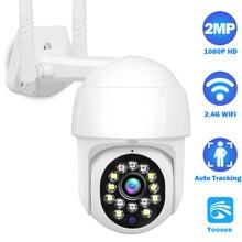 Yoosee câmera ip wifi 1080p hd mini câmera de cctv ao ar livre segurança em casa inteligente velocidade dome câmera ptz 2mp ir visão noturna p2p