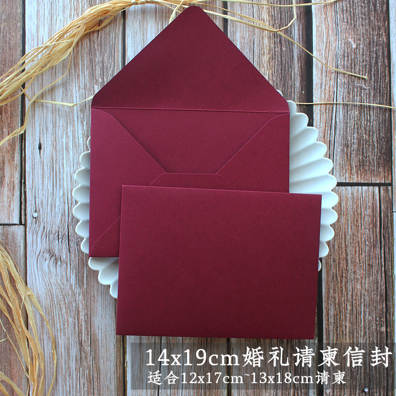 20pcs/set Blank Red Paper Thicken Envelopes Wedding Party Invitation Greeting Cards Birthday Party Gift Drop Shipping 19*14cm