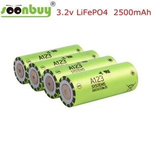 4pc 26650 lifepo4 3.2v 2500mAh high drain 70A ( 30C ) battery cells e-bike golf car & cordless power tools