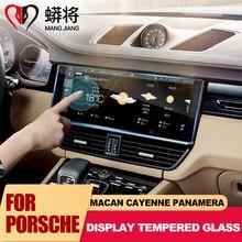นำทาง GPS จอแสดงผลหน้าจอกระจกนิรภัยป้องกันฟิล์มสำหรับ Porsche Panamera Cayenne Macan 2010 2019 0.3 มม