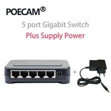 Сетевые коммутаторы завод США ЕС вилка ноутбук 5 портов Gigabit Ethernet коммутатор Самый дешевый 5 портов s коммутатор 10/100/1000