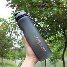 FSILE Simple large-capacity plastic sports bottle outdoor fitness water bottle bicycle riding cup portable frosted space cup 750ml plastic water bottle running fitness water cup large capacity outdoor riding water bottle x 1106b