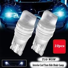 цена на 10pcs 2020 New Car Interior T10 LED Light For Hyundai Solaris Tucson 2016 I30 IX35 I20 Accent Santa Fe Citroen C4 C5 C3 C2