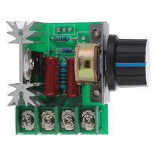 2000W AC 220V SCR Regulator napięcia tyrystor kontrola prędkości silnika ściemniacz termostat regulowana moc kontrolera