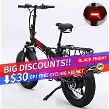 YQS 500 Вт горный электрический велосипед 20 дюймов 4,0 жира шины электровелосипеда пляж электрический велосипед мотоцикл