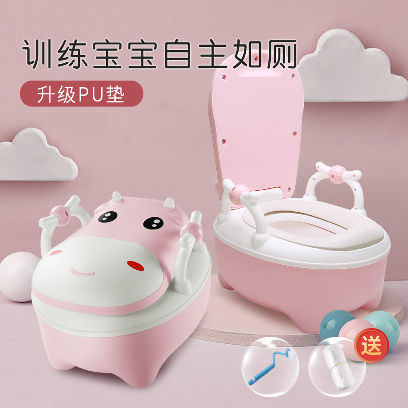 Baby Toilet Infant Toilet Seat CHILDREN'S Boys And Girls Toilet Training Useful Product Shit Children Stool Basin