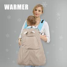 Эргономичные рюкзаки слинги для переноски детей накидки из хрупкого