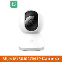 Mijia MJSXJ02CM WiFi IP Camera 1080P HD 360 Degrees Home Panoramic Night Vision Webcam App Control For Home Security(China)