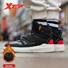 Xtep Men High Cut Plush Skateboard Shoes Sports Men Outdoor High Top White Black Sneaker Male Warm Shoe Winter 881419379569