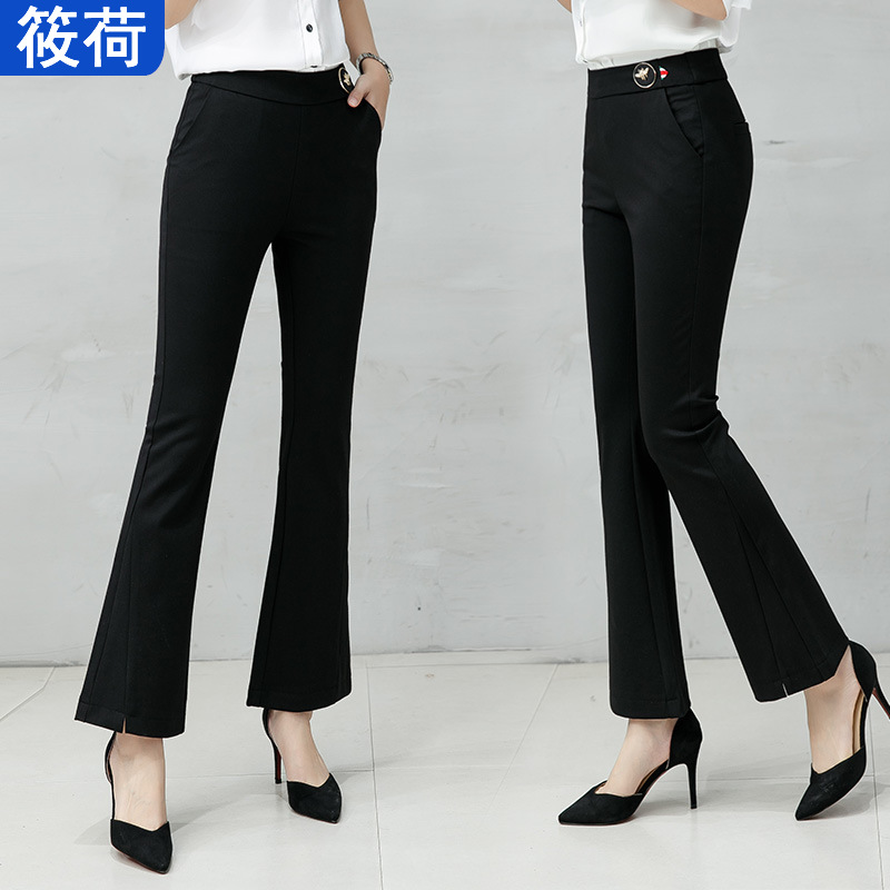 Micro Bell-bottom Pants Women's 2019 New Style Spring High-waisted Ankle-length Black Korean-style Slim Fit Slimming Wide-Leg Su