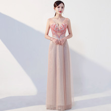 Розовая Сексуальная трикотажная юбка длинная Cheongsam современный Восточный Стиль V шеи хост Qi Pao женское китайское вечернее китайское платье-Ципао Акция Халат