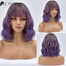 Perruque synthétique ondulée moyenne violette ombrée pour femmes noires et blanches, faux cheveux en Fiber naturelle, Cosplay, perruques ondulées résistantes à la chaleur