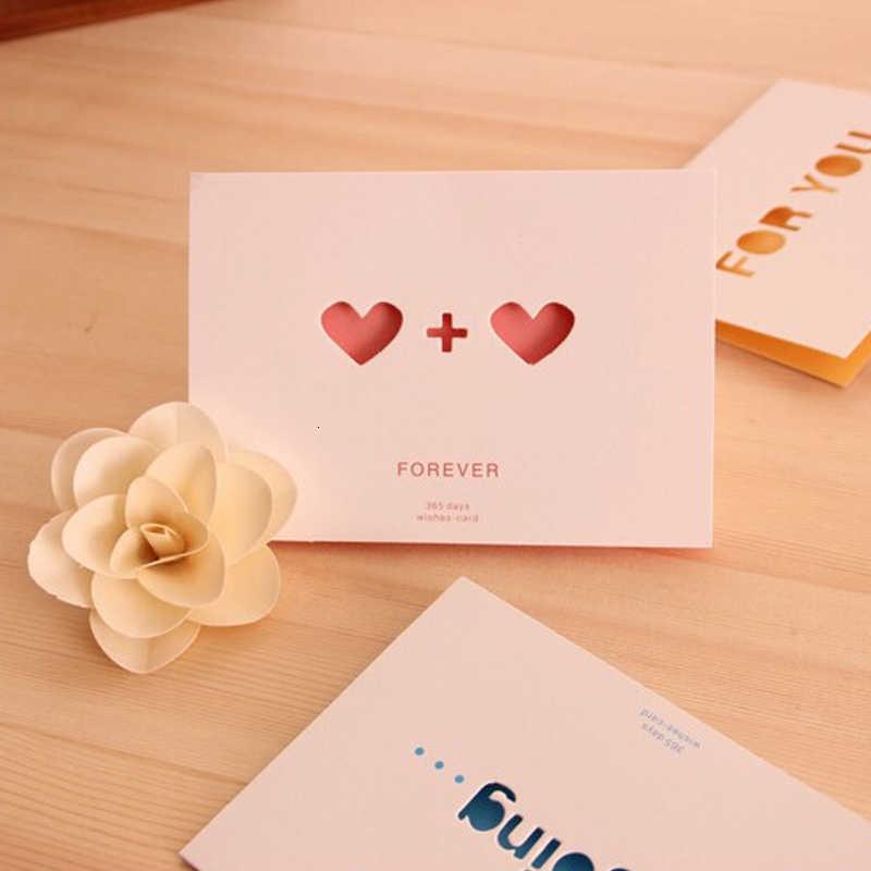 Открытки подарки признание в любви