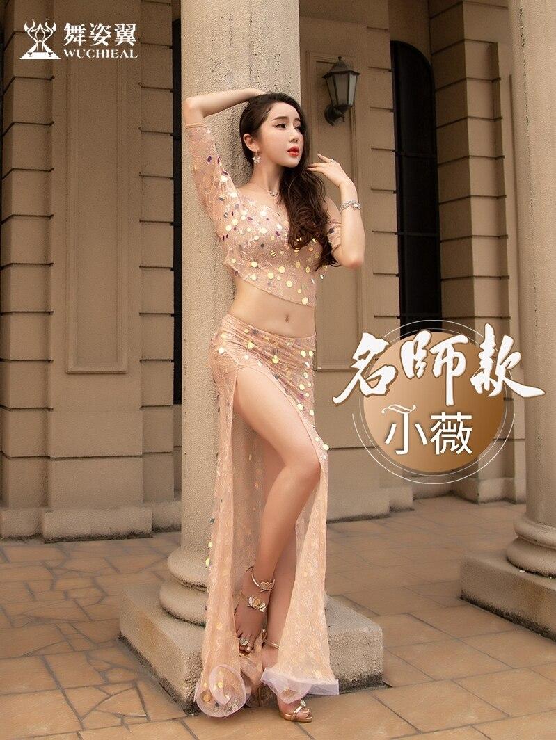 Женское танцевальное платье с крыльями для танца живота, кружевная длинная юбка с блестками, костюм для выступлений, 3025 для восточных танце