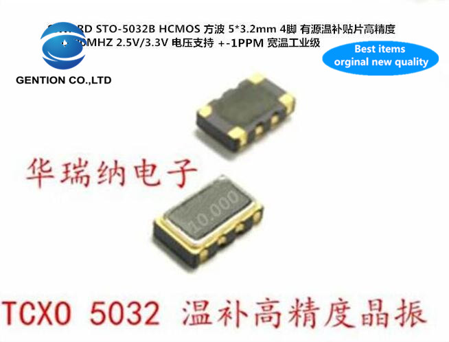 2pcs 100% New And Orginal TCXO Active SMD Crystal 5032 High Precision Temperature Compensation + -1ppm 10M 10MHZ 10.000MHZ