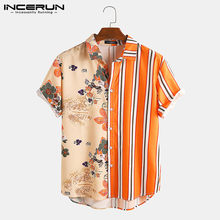 INCERUN 2021 Druck Striped Patchwork Hemd Männer Kurzarm Revers Strand Mode Herren Hawaiian Shirt Streetwear Casual Bluse