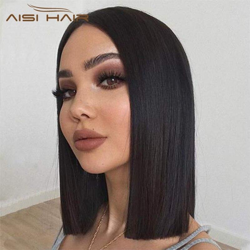 Aisi cabelo 14 polegadas natural reta peruca do laço parte média peruca preta curta resistente ao calor perucas sintéticas de fibra para preto