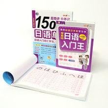 3 Livres Quaderno pour débutants en Art japonais, copie de 15000 mots, roi, zéro fondation, Livres, Kitaplar