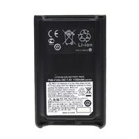 34 10X FNB-V103LI 1150mAh Li-on Battery for Vertex VX-231 VX231 VX-228 VX228 VX-230 VX230 VX-234 (Fits for CD-34/VAC-300 Charger) (3)