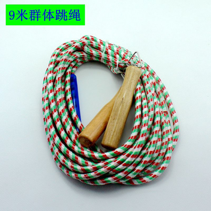 Set Tiaoshen Jump Rope Large Long Rope 5 M 7 M 9 M Jump Rope Multi-seat Jump Rope Rough Groups Long Jump Rope