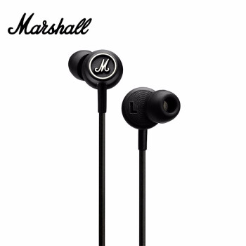 MARSHALL MODE In-ear High Quality Fidelity  Headphones Rock Bass Music Headset Wire Control Call Professional Ergonomic Earplugs