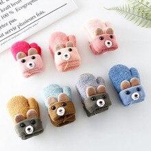 1 пара новых перчаток для малышей 0-3 лет с милым медведем из мультфильма, зимние вязаные шерстяные варежки для новорожденных, плотные бархатные детские перчатки