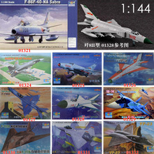 1 144 China Russia USA Fighter Military Plastic Assembly Aircraft Model 9 Kinds to Choose cheap not for child under 3 years old 1 144 Vehicle Airplanes 6 years old assemble plane Unisex