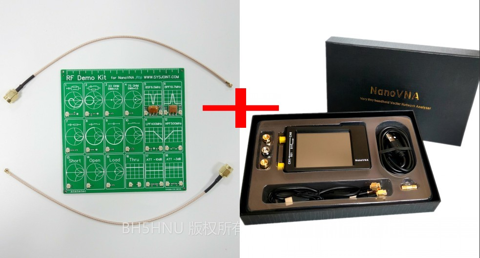 RF Demo Kit RF Test Board + NanoVNA-H 50K~1.5GHz VNA HF VHF UHF UV Vector Network Antenna Analyzer +Battery +LCD + Case