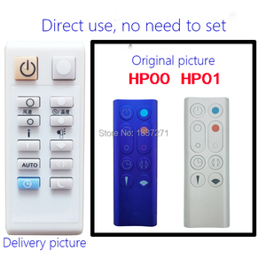 Image 1 - A distanza di controllo per DYSON HP02 HP03 HP00 HP01 DP04 TP04 DP01 DP03 TP02 TP03 BP01 Moltiplicatore Aria Ventola Di Raffreddamento