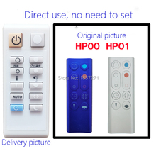 Пульт дистанционного управления для DYSON HP02 HP03 HP00 HP01 DP04 TP04 DP01 DP03 TP02 TP03 BP01 вентилятор воздушного мультипликатора