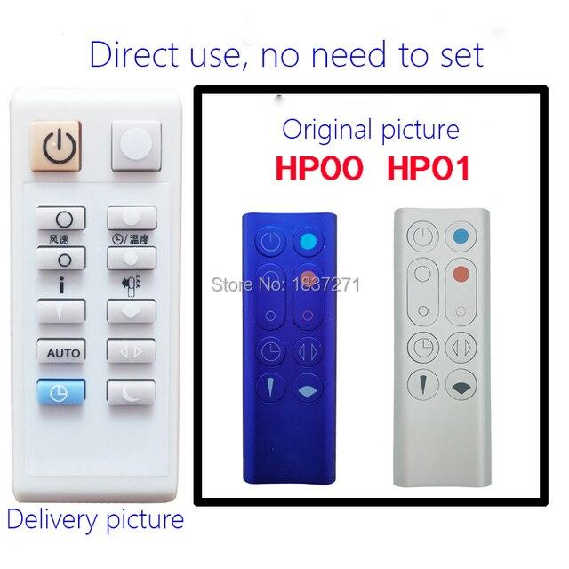 リモート制御ダイソンHP02 HP03 HP00 HP01 DP04 TP04 DP01 DP03 TP02 TP03 BP01 空気乗数冷却ファン