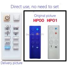 Điều khiển từ xa cho DYSON HP02 HP03 HP00 HP01 DP04 TP04 DP01 DP03 TP02 TP03 BP01 Không Số Nhân Quạt Làm Mát