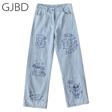 Calças de brim femininas 2021 primavera nova y2k streetwear casual cintura alta calças retas moda baggy harajuku menina estudante denim