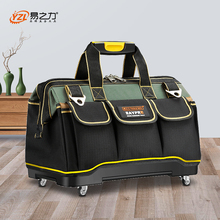 Tool Bag Electrician Tools Carpentry Hardware Repair Portable Storage Organizers Box Work Spanner Toolbox цены