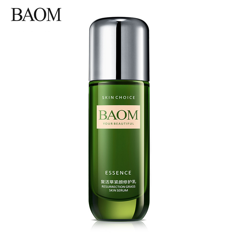 40ml Resurrection Grass Skin Repair Cream Care Products face serum whitening lotion