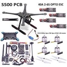 S500 pcb X500 500 ミリメートルF450 quadcotperフレームキットpixhawk 2.4.8 32 ビット飛行コントローラM8N gpsミニosd 2312 920KV 40A esc 2 6s
