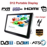 LEADSTAR D12 LED TV 11.6 inch Portable Display digital player DVB T2 Analog ATSC Portable TV HDMI USB TF Card With Car charger