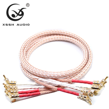 this speaker cable is no longer for sale