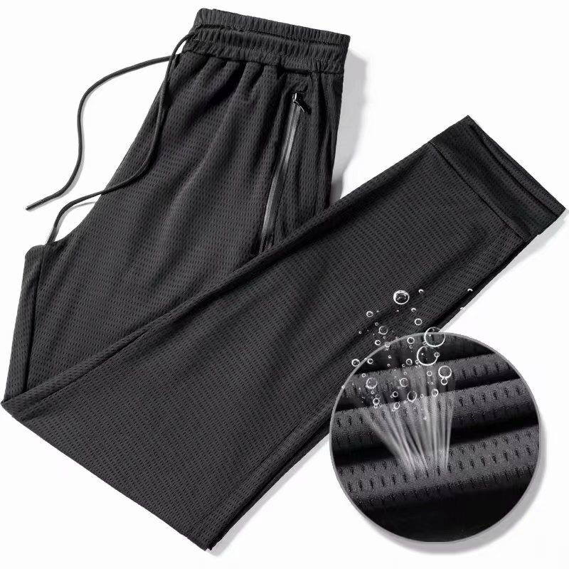 Summer Viscose Mesh Athletic Pants MEN'S Trousers Closing Straight-Cut Harem Pants Youth Students Slim Fit Pants Ankle Banded Pa