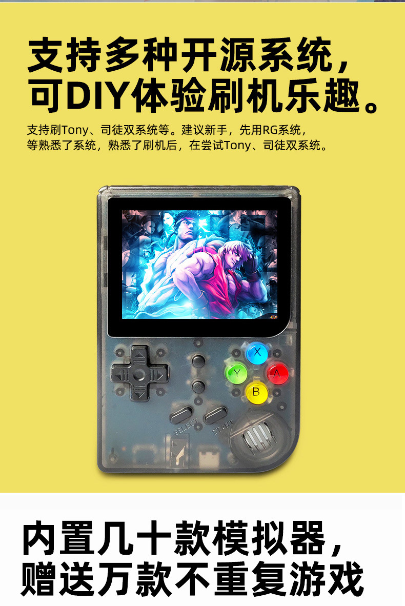 10 emuladores vídeo Game console jogador do