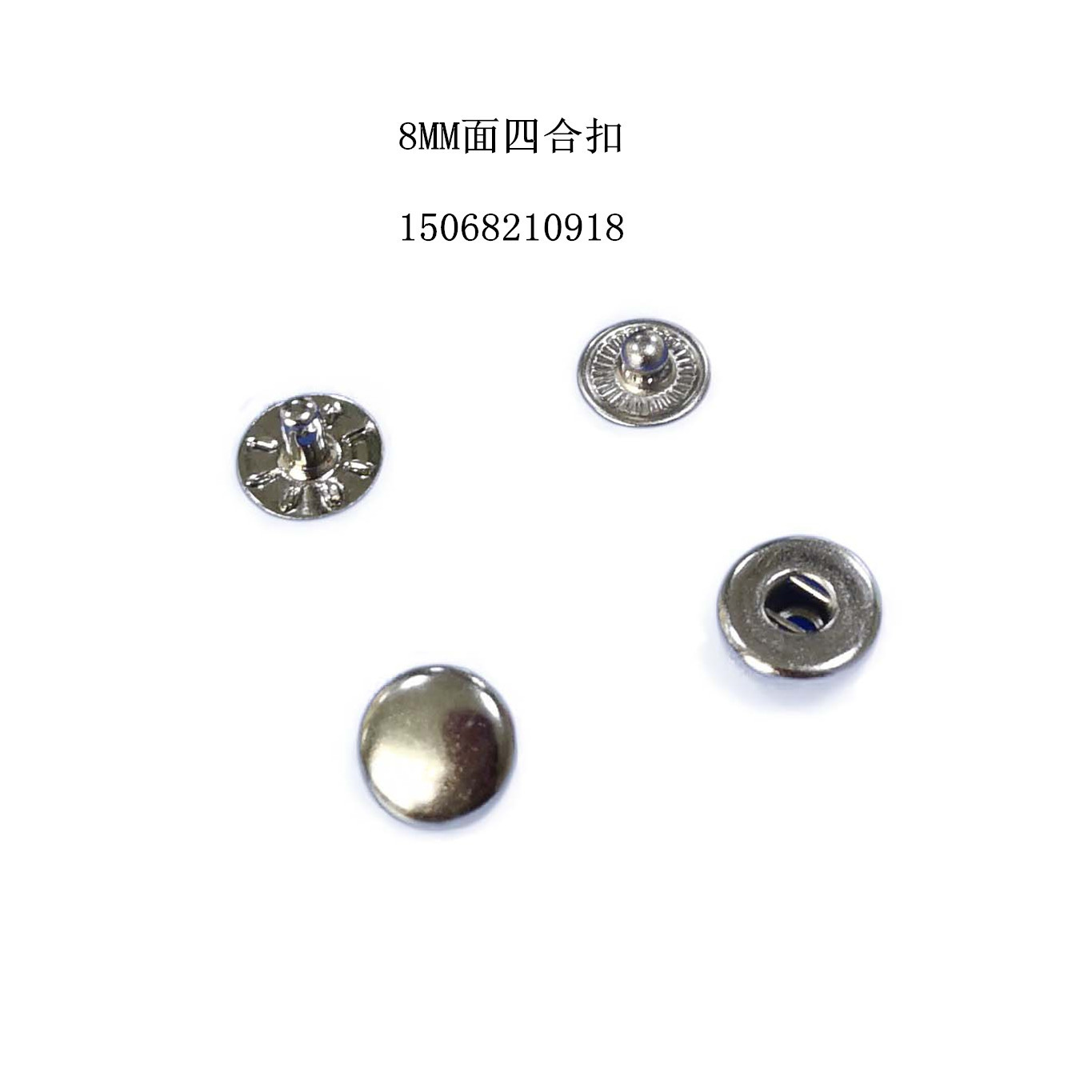 Extra Small 8MM Snap Fastener Accept Customized Color 8MM Snap Buttons Childrenswear Wallet For Snap Closure 4 Pieces In A Set
