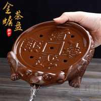 yixing Kung Fu tea tray Zisha tea sea pots threelegged toads Lucky treasure ceramic tea sets dry bubble plate water storage mini