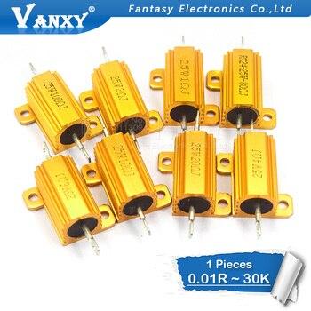 цена на 25W Aluminum Power Metal Shell Case Wirewound Resistor 0.01 ~ 30K 0.05 0.1 0.5 1 2 3 5 6 8 10 20 100 150 200 300 500 1K 10K ohm