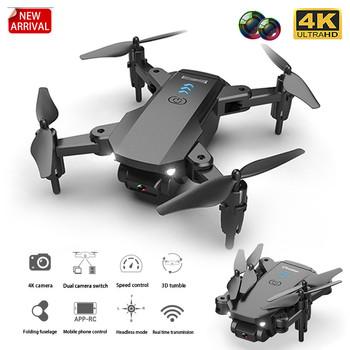 S603 zdalnie sterowany Mini dron z 4K HD podwójny aparat fotografia lotnicza WIFI FPV składany trwały Quadcopter wysokość trzymaj zabawki tanie i dobre opinie CN (pochodzenie) Z tworzywa sztucznego About 100 meters 12 3*14*4cm Mode1 15days Silnik szczotki 3 7V 4 kanały Oryginalne pudełko