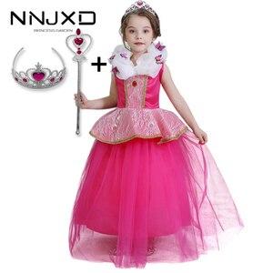 Dark Pink Butterfly Beauty Costume For Girls Princess Party Dress Fancy Girls Dress Kids Children's Clothing