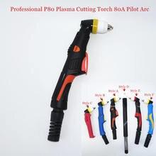 מקצועי P80 לפיד פלזמה חיתוך לפיד פיילוט Arc HF Cutter פלזמה אוויר מקורר פלזמה מכונת חיתוך